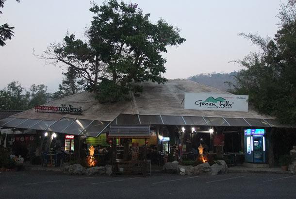 Green Hills Restaurant