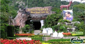 Khao Kheow Forest & Wildlife Park Zoo