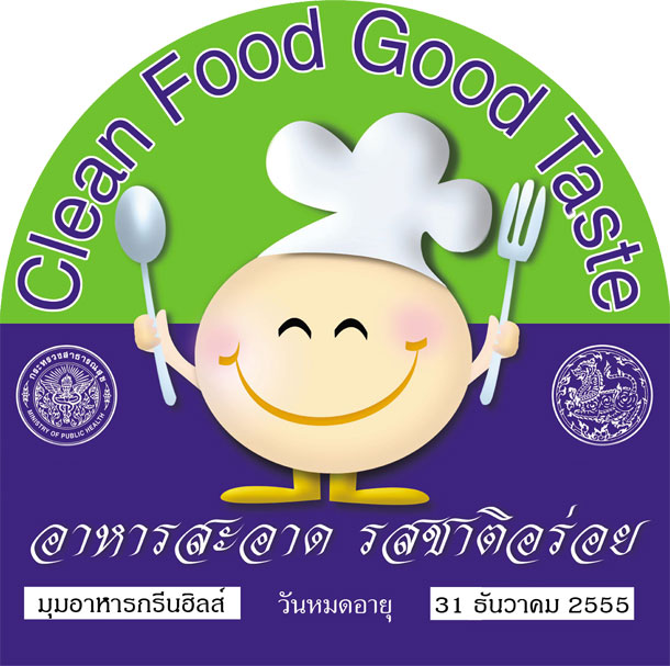 Clean Food Good Taste Award