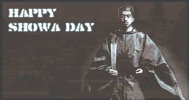 Happy Showa Day